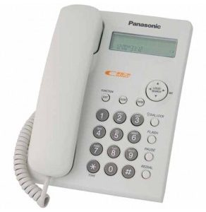 Buy Panasonic KX-TSC11MX Integrated Telephone in Pakistan