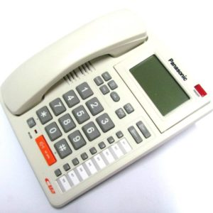 Buy Panasonic KX-TSC934CID Telephone in Pakistan