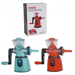 Buy Manual Meat Mincer in Pakistan