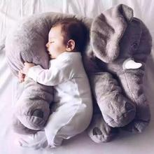 Buy Baby Elephant Sleeping Pillow for Kids in Pakistan